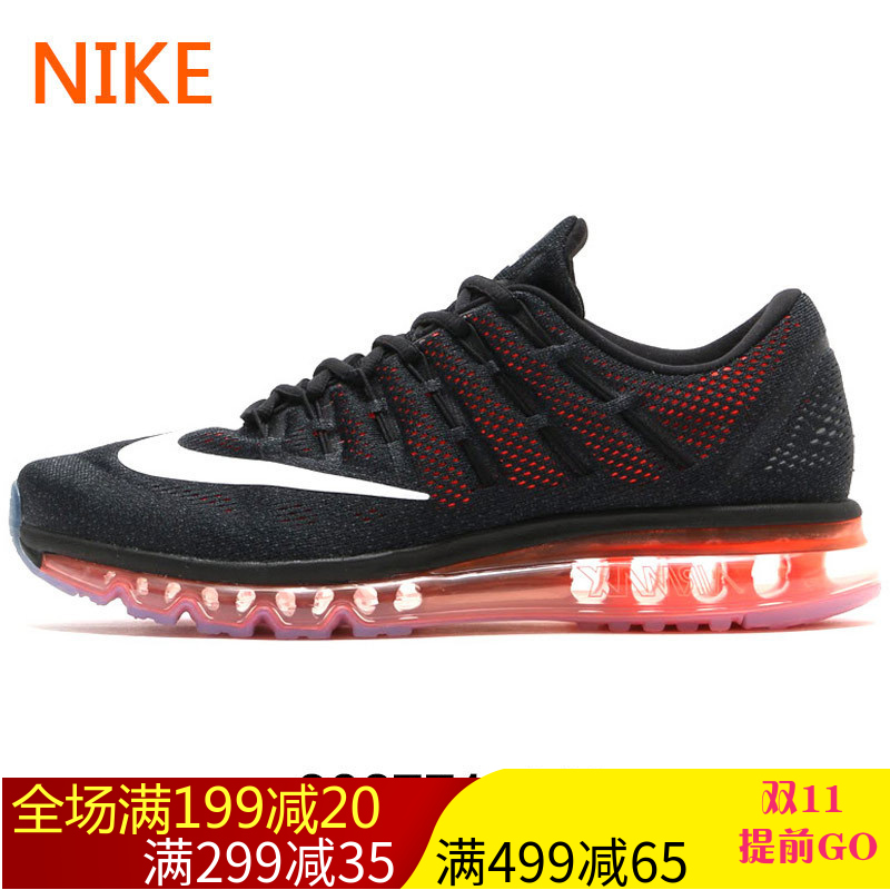 正品耐克男鞋子秋全掌气垫透气跑步鞋运动鞋网鞋跑鞋代购官网的