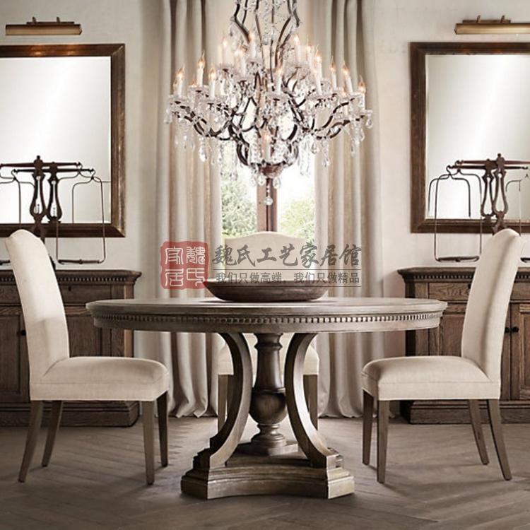 美式新古典实木圆桌餐厅餐桌法式橡木餐桌椅组合仿古复古做旧家具