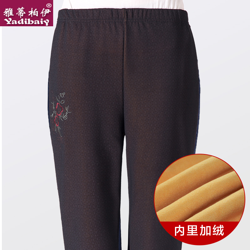 中老年人女裤子加绒加厚棉裤妈妈装冬季老人奶奶装长裤宽松裤女装
