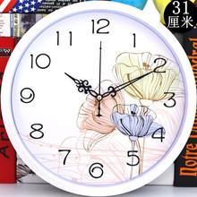 包邮挂钟静音客厅现代 创意挂表儿童卧室卡通时钟简约时尚石英钟