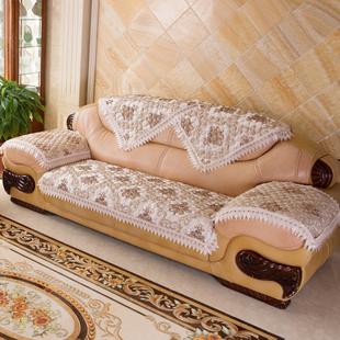 欧式防滑亚麻沙发垫组合布艺四季通用皮沙发坐垫子沙发套沙发巾罩
