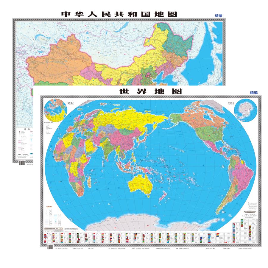 区划面积人口简表