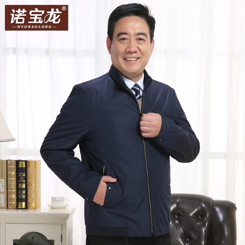 中年外套春裝爸爸春季夾克衫中老年人男裝春秋諾寶龍