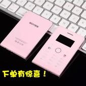 德国SOYES H1超薄金属智能触控迷你时尚超小音乐卡片手机2016新款