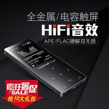 紫光电子mp3播放器外放有屏蓝牙mp4触摸屏超薄随身听学生录音笔