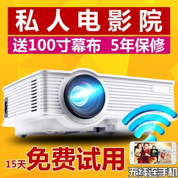 轰天炮投影仪家用高清1080P无线w