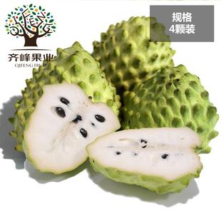 齐峰缘台湾糯米释迦果4个装 大目释迦佛头果番荔枝果新鲜水果