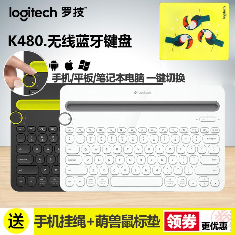 包邮罗技K480无线蓝牙键盘苹果MAC 安卓手机平板电脑air2无线键盘