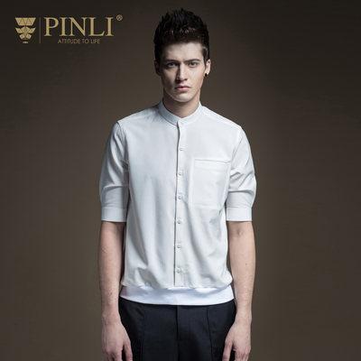 品立男式衬衫