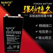 万特品牌蓄电池 4V4AH电瓶 电子秤 计价秤台称 优质免维护蓄电池