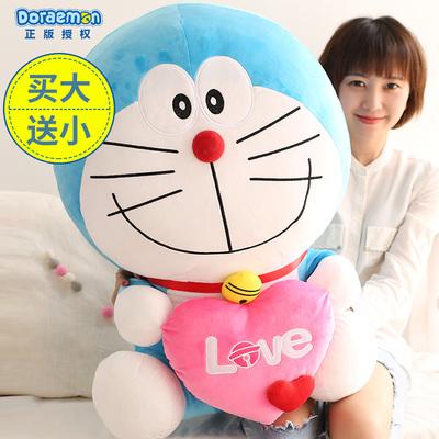 哆啦a梦公仔机器猫毛绒玩具玩偶叮当猫蓝胖子娃娃女生儿童节礼物