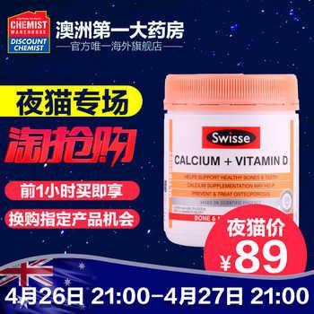 澳洲进口 Swisse 维生素D柠檬酸钙片 150片 促骨 预防高血压和心梗 69元包邮 89减20元包邮