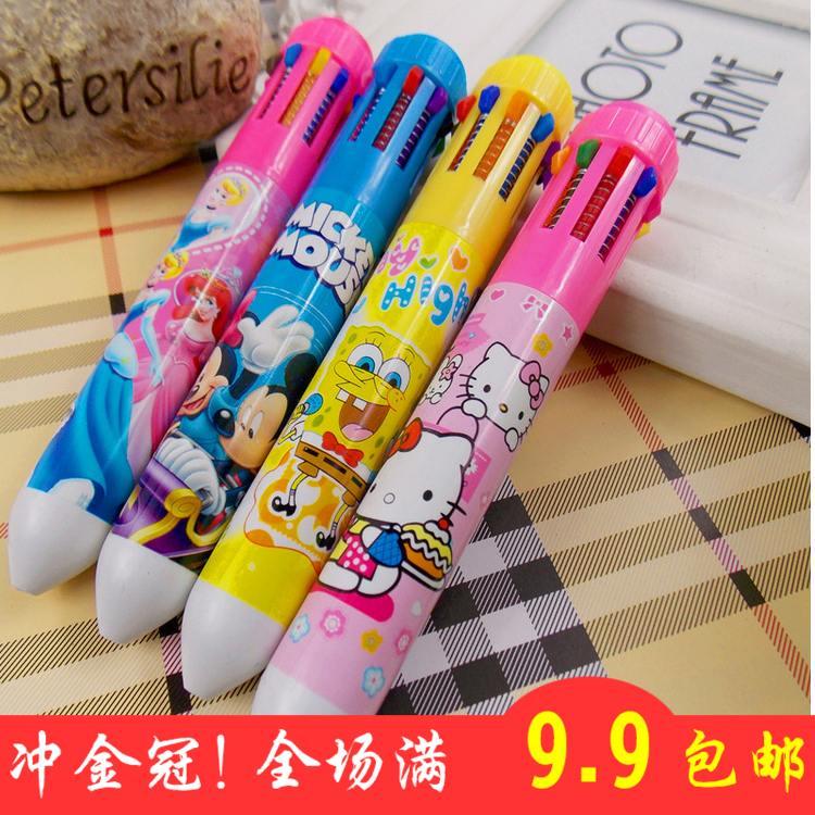 卡通可爱多色彩色圆珠笔10色 七彩圆珠笔可爱创意韩国文具学生用