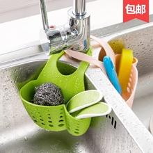 居家家水槽塑料沥水篮收纳挂篮厨房小用品厨具置物架收纳架沥水架