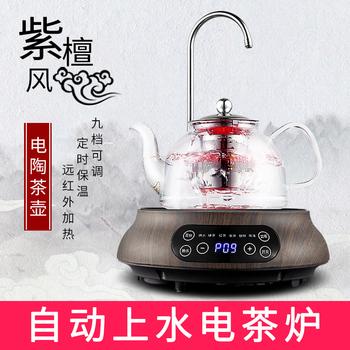 小福熊光波茶炉铁壶电陶炉茶炉家