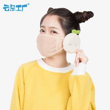 云朵工厂新款可爱保暖耳暖口罩防尘防雾霾活性炭口罩耳套耳罩