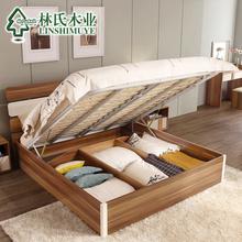 林氏木业双人床简约衣柜梳妆台套装卧室成套家具组合六件套CP4A