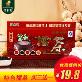 绿乡灵五仁甜味擂茶 450g 代餐茶饮 五谷杂粮即冲即饮