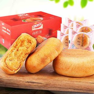 满天下肉松饼整箱1500g约46个福建特产糕点心年货礼盒休闲零食品