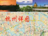 公交线路 杭州详图 交通旅游必备 标有地铁线 2017年新版 杭州九区详图 杭州地图 正版