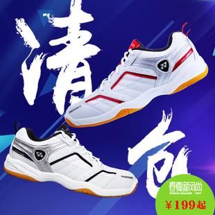 清仓 尤尼克斯羽毛球鞋男鞋正品 YY女鞋YONEX运动鞋减震透气