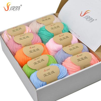 凤羽 宝宝毛线 婴儿牛奶棉线 儿童手编绒线 手编织线(一斤装)