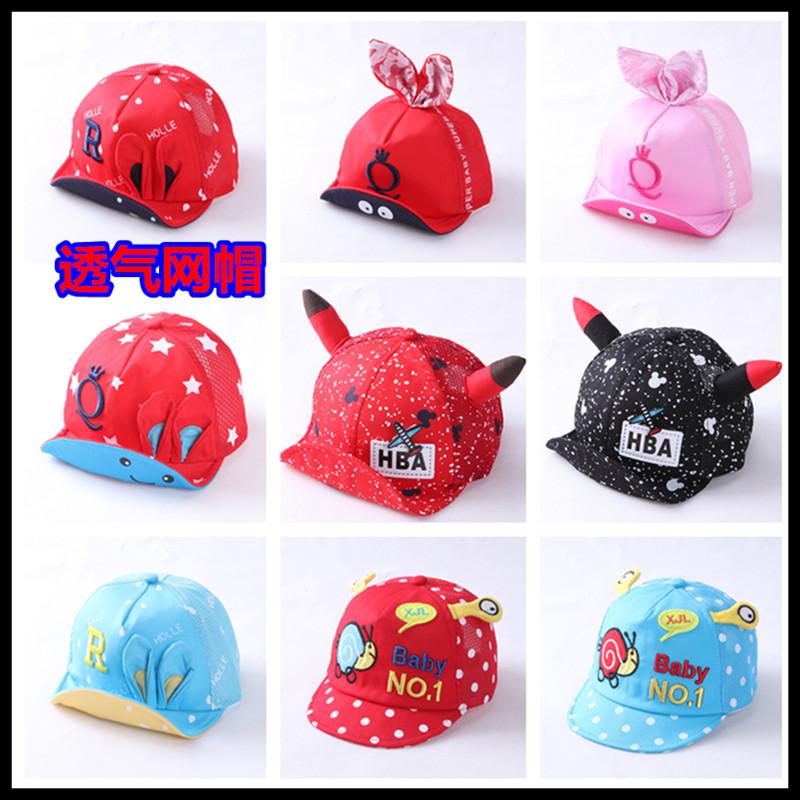 帽子遮阳帽儿童男童婴儿女童宝宝鸭舌网眼韩国