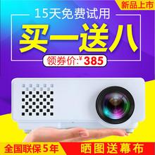 RD-810 投影仪家用高清1080p无线wifi智能led办公微型手机投影机
