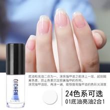 【5瓶12.8元】水性可剥指甲油套装可撕持久裸色无毒环保韩国美甲