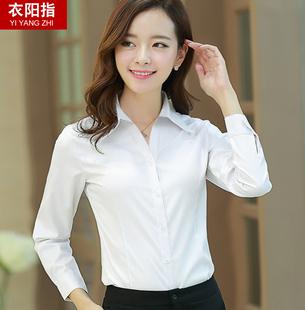衣阳指白衬衫女长袖职业夏V领修身工作服正装大码韩版衬衣女装ol