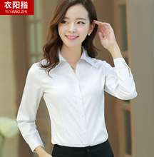 衣阳指长袖加绒保暖白衬衫女职业V领工作服正装大码衬衣女装秋冬