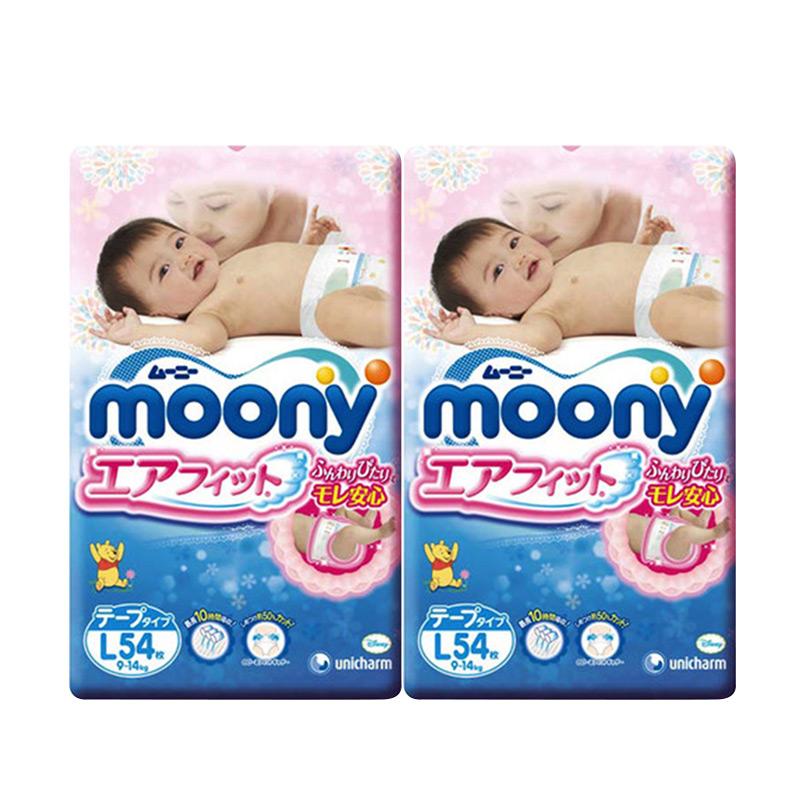 日本进口妈咪宝贝 Moony 婴儿纸尿裤 L54 2包 9 14kg
