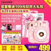 Fujifilm/富士instax mini8套装含拍立得相纸一次成像胶片相机