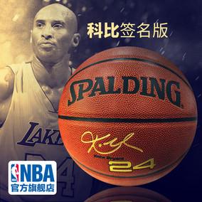 NBA 斯伯丁/Spalding 湖人科比签名版室内外7号篮球 SBD0006A