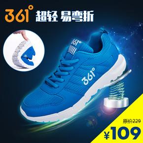 度童鞋男童运动鞋中大童女网面透气春新品儿童跑步鞋
