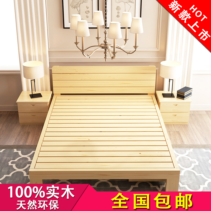 2米简易木床