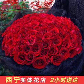 西宁鲜花速递同城红玫瑰花束礼盒城东城中城西城北表白生日送花店