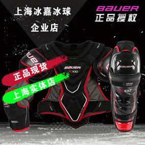 正品[冰球护腿]冰球评测 冰球打架规则图片_惠