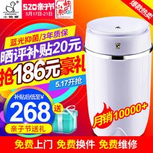 小鸭牌xpb30-366迷你洗衣机小型婴儿童单桶筒蓝光洗沥带甩干脱水