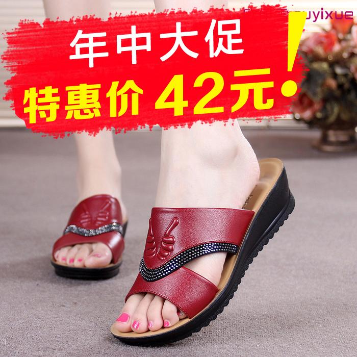 2016夏季新款真皮妈妈凉鞋大码防滑中老年女鞋平跟老人凉鞋拖鞋女