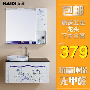 海迪 欧式pvc卫浴柜 洗手洗脸盆吊柜组合洗漱台盆现代简约