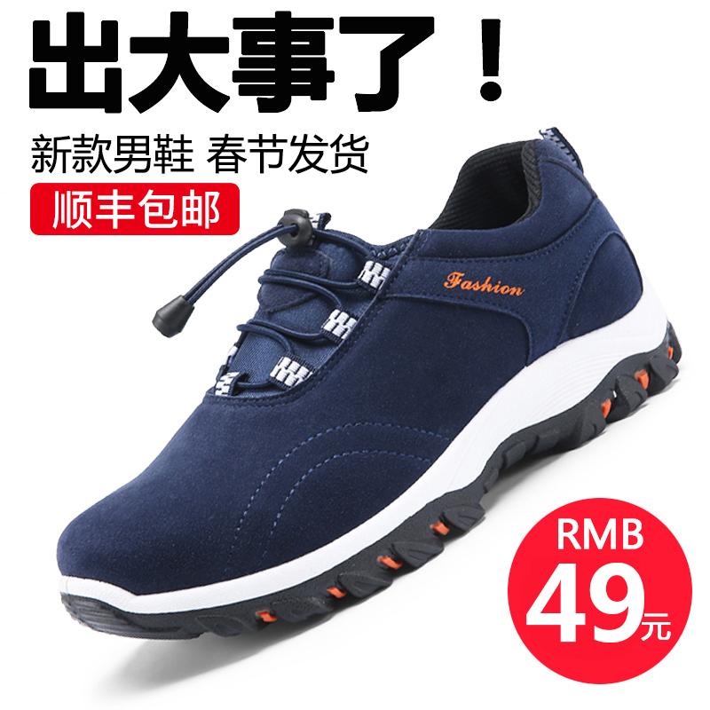 2016新款冬季运动鞋男鞋子加绒保暖棉鞋男士休闲鞋登山旅游鞋跑步