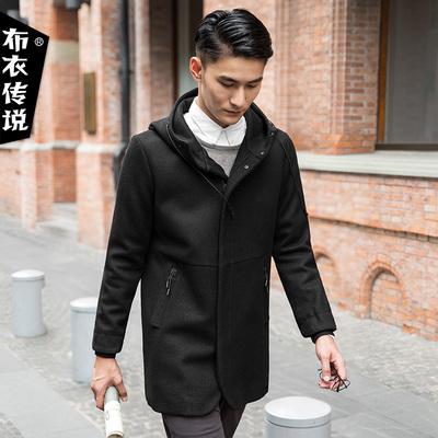 布衣传说 男装羊毛呢大衣 时尚修身中长款春款连帽呢子大衣潮外套
