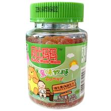 【天猫超市】旺旺贝比玛玛儿童维生素C果味软糖葡萄 柳橙 草莓