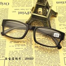 树脂老花眼镜 包邮 老花镜高度数 全黑框 500 600度老光镜 550 450