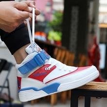 夏季内增高白色高帮鞋男板鞋休闲篮球鞋高邦运动鞋韩版潮流街舞鞋