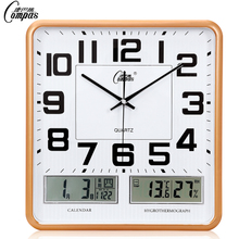 康巴丝电子挂钟表客厅卧室办公挂表静音日历时钟大号石英钟万年历