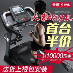 舒华SHUA跑步机家用款多功能静音迷你折叠健身器材9119系列