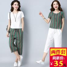 加上衣显瘦印花亚麻两件套宽松 棉麻套装 新款 七分裤 夏装 民族风女装