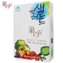 减肥瘦身燃脂巢之安 果疏丽人R轻畅颗粒 3.0g/包*10包顽固型非茶